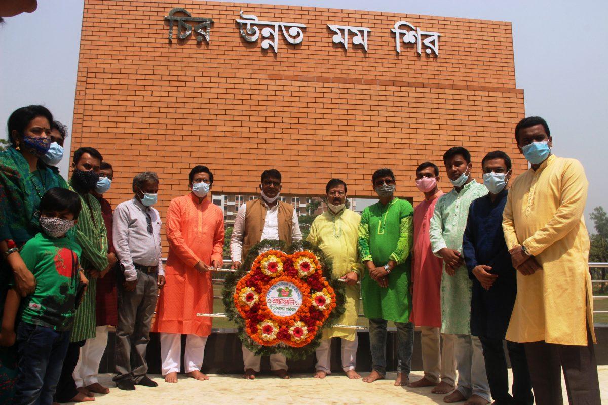 জাতীয় কবি কাজী  নজরুল   ইসলাম বিশ্ববিদ্যালয়ে মহান স্বাধীনতা ও জাতীয় দিবস পালিত
